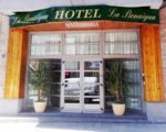 Hotel La Bonaigua**